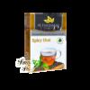 Al Fakhamah - Чай