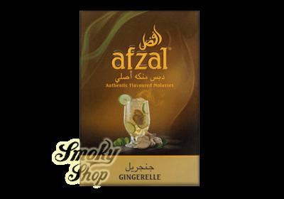 Afzal Gingerelle