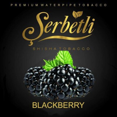 Табак Serbetli Balckberry - ежевика 50 грамм