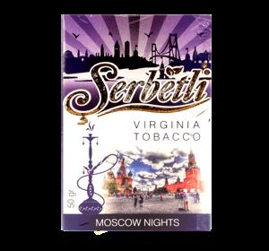Табак Serbetli Moscow Nights 50 грамм
