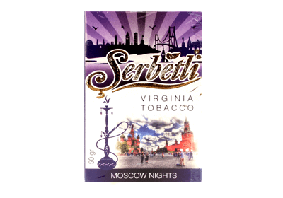 Табак Serbetli Moscow Nights 50 грамм