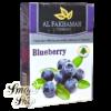 Al-fakhamah blueberry