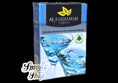 Al-fakhamah bluemix