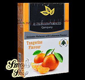 Al-fakhamah mandarin