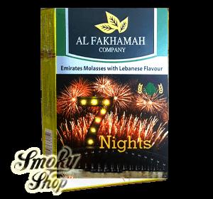 Al Fakhamah - Night