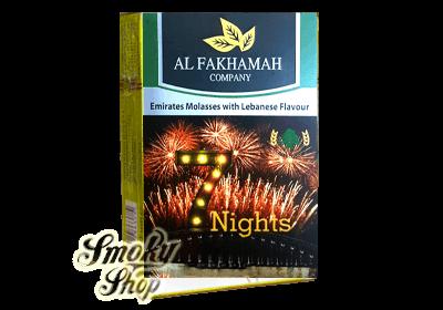al Fakhamah 7 night