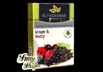 al Fakhamah Grape Berry