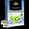 al fakhamah freeze kiwi