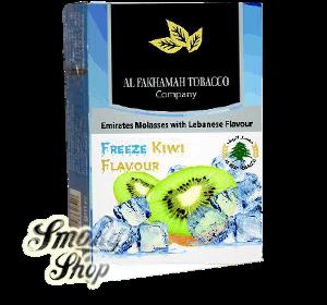Al Fakhamah - Freeze Киви