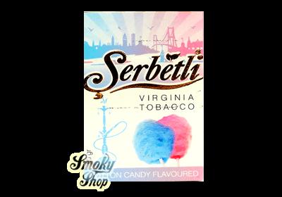 Serbetli - Сладкая вата