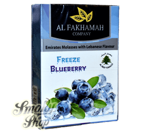 Al Fakhamah - Ледяная черника