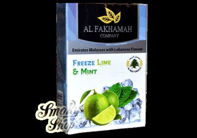 Al Fakhamah - Ледяной Лайм+мята