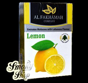 Al Fakhamah - Лемон
