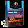 Al Fakhamah - Московская ночь