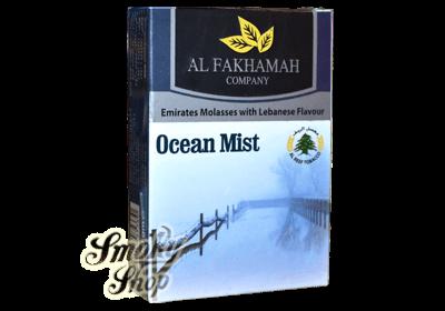 Al Fakhamah - Туман океана