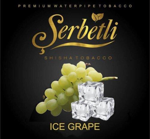 Табак Serbetli Ice grape - айс виноград 50 грамм