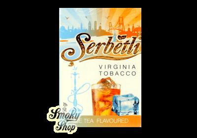 Serbetli - Ледяной чай