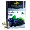 Al Fakhamah - Черника+Виноград
