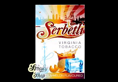 Serbetli - Ледяная кола с дыней