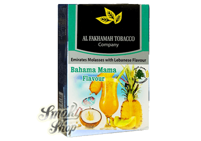 Al Fakhamah - Багама мама