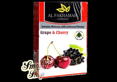 Al Fakhamah - Виноград+Вишня