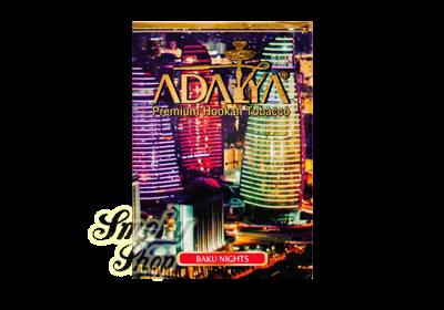 Adalya - Ночи Баку