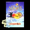 Табак Adalya - Ледяной манго танго
