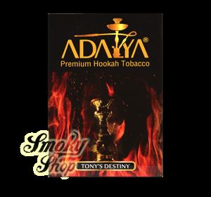 Табак Adalya - Судьба Тони