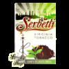 Serbetli - Зеленый чай