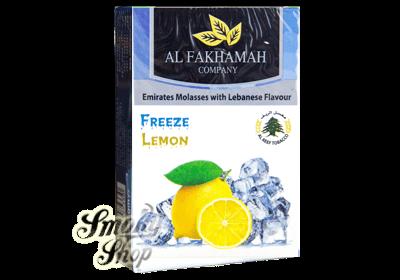 al fakhamah freeze Lemon