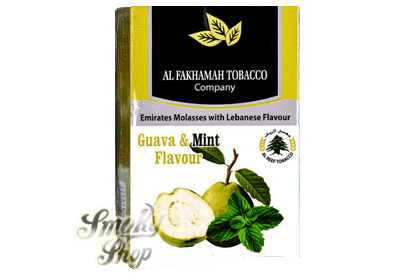 Al Fakhamah - Гуава+мята