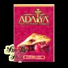 Adalya Cherry pie