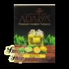 Табак Adalya - Свежий чай
