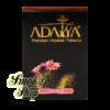 Табак Adalya - Кактус