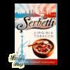 Табак Serbetli - Гранатовый йогурт