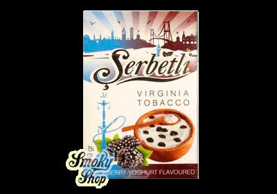 Табак Serbetli - Ежевичный йогурт