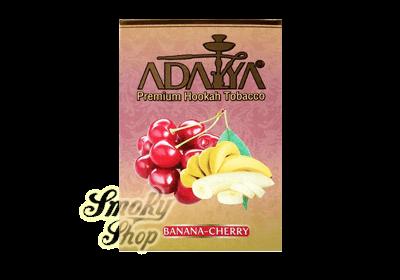 Табак Adalya - Вишня с Бананом