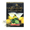 Табак Adalya - Лимонный коктейль