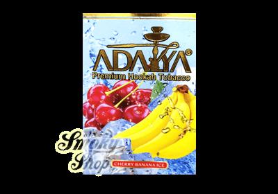 Табак Adalya - Ледяная Вишня с Бананом