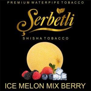 Табак для кальяна Serbetli Ice melon mix berry (Айс Дыня с Ягодами) 50 грамм