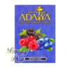 Табак Adalya - Ягодный микс