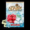 Табак Adalya - Ледяная вишня