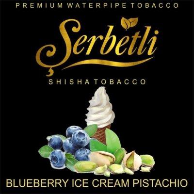 Табак Serbetli чернично фисташковое мороженое 50 грамм