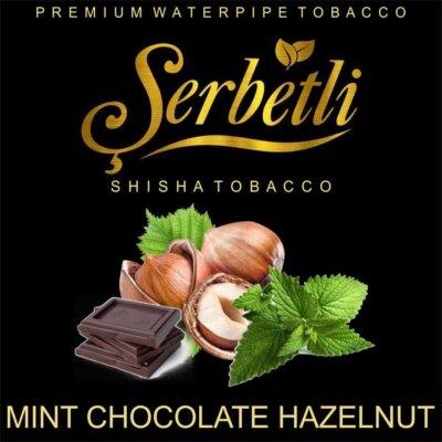 Табак Serbetli mint chocolate hazelnut - шоколад орехи м мята 50 грамм