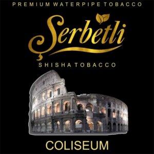 Табак Serbetli Колизей 50 грамм