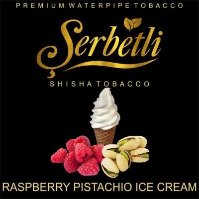 Табак Serbetli малиново фисташковое мороженое 50 грамм