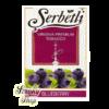 Табак Serbetli Голубика (Blueberry)