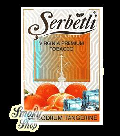 Табак Serbetli Айс Мандарин (Ice Bodrum Tangerine)