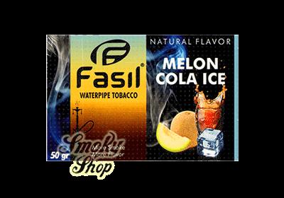 Табак Fasil Melon Cola Ice