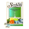 Табак Serbetli Айс Цитрус Мята (Ice Citrus Mint)